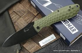 Купить <b>Складной нож</b> Brutalica Ponomar Folder Пономарь ...