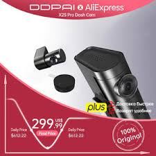 Buy <b>Ddpai</b> gps online, with free global delivery on AliExpress Mobile