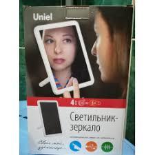 Отзывы о Светильник-<b>зеркало Uniel</b> TLD-591