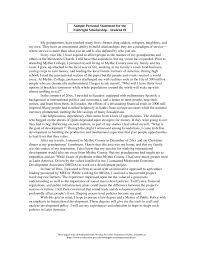 cheap masters descriptive essay topic writing an essay for college application descriptive