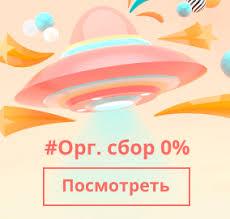 My Kite - Совместные покупки (СП) в Самаре, Москве, Тольятти ...