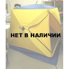 Купить <b>Зимняя палатка куб Woodland</b> Нерпа за 10 430 р ...