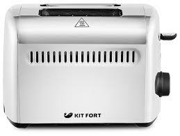 Купить <b>Тостер Kitfort KT-2026-5</b>, серебристый металлик по ...