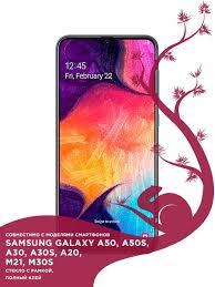 <b>Защитное стекло</b> для Samsung Galaxy A50 (A505)/ A30S (A307 ...