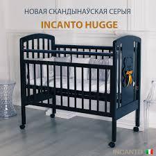 Купить набор белья в круглую или овальную <b>кроватку</b> в Минске ...