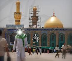 Image result for اباصالح