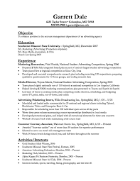 Entry Level Resume Examples   objective summary examples