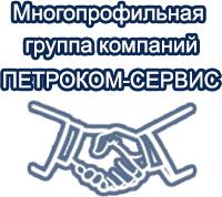 <b>Соединитель 3-палый T-обр</b>. для 20х20мм