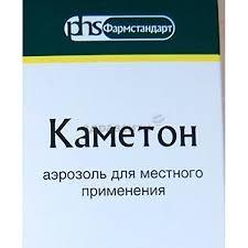 <b>Каметон аэрозоль</b> для местного применения <b>30г</b> купить по ...
