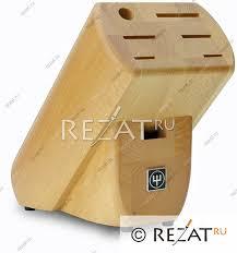 <b>Подставка для ножей Wuesthof</b> Wuesthof 7233 WUS купить в ...