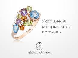 <b>Золотые броши</b> от 2 200 руб — купить в интернет-магазине ...