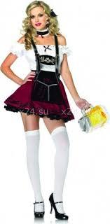 Приобрести анонимно <b>баварка паба</b>(42-44) и другие <b>костюмы</b> в ...