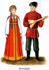 Одежда жителей кубани раскраска