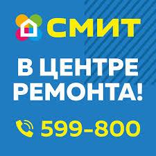 <b>Смеситель для раковины POTATO</b> P1027 купить в Улан-Удэ