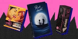 8 настольных игр для романтического вечера