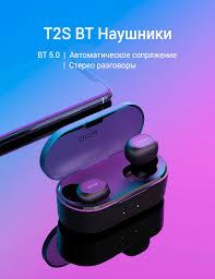 QCY T2S - TWS <b>беспроводные</b> bluetooth-наушники, кейс с ...