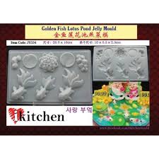 <b>Golden Fish</b> Lotus Pond Theme Jelly Mould | Shopee Malaysia