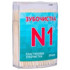 <b>Зубочистки</b>: купить в интернет-магазине на Яндекс.Маркете ...