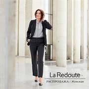 «<b>La Redoute</b>»   Скидки и каталоги - Май 2020