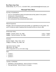 municipal police officer resume template