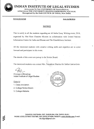 essay writing competition notice  essay writing competition notice