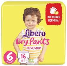 Трусики-<b>подгузники Libero Dry</b> Pants 6 (13-20 кг) 16 шт. — Едадил