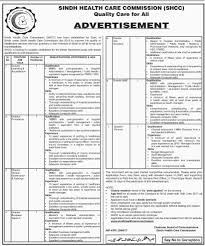 jobs in karachi 2017 rightjobs pk job description