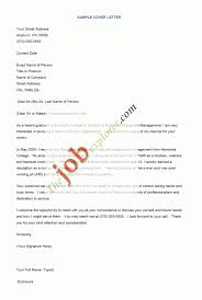 Introduction Does A Resume Need Cover Letter Yourself And What Cover Letter Templates