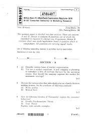 rosenblatt essays roger rosenblatt essays