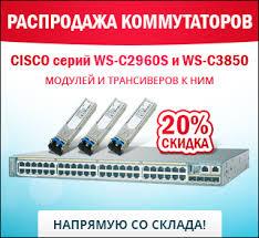 <b>Медиаконвертер D-link DMC-F15SC</b>/A1A