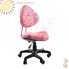 Купить детское <b>кресло Mealux Aladdin</b> в Москве