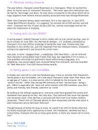 trans chanyeol s interview for inshanghai magazine celebrity clo7z2qugaek9ye jpg large