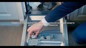 Правильное и эффективное использование моющих средств для ...