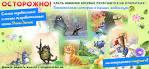 Интернет-магазин открыток в беларуси