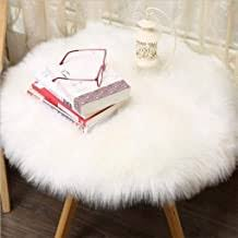 Faux Fur Stool - Amazon.co.uk