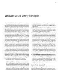 behavior based safety principles impact of behavior based safety page 7