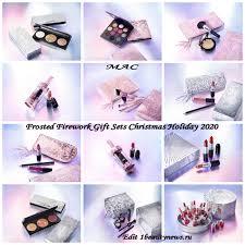 Рождественские подарочные наборы <b>MAC</b> Frosted <b>Firework</b> Gift ...