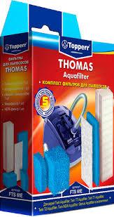 <b>Комплект фильтров Topperr</b> FTS 61E - купить <b>фильтр для</b> ...