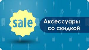 iLamp: Ремонт iPhone, аксессуары | Уфа's products – 155 ...