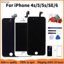 Mobile Phone <b>LCD Screens</b>