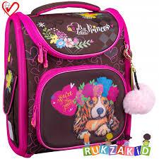 Купить ранец школьный <b>berlingo ultra compact</b> best friend в ...