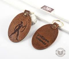 <b>Кожаные брелоки</b> для ключей: купить в Москве брелок для ...
