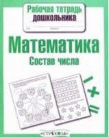 Маврина - Поиск книг по автору, серии, издательству | Книгосвет