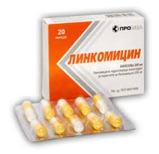 <b>Линкомицин 250 мг</b>, <b>капсулы</b> №20