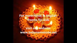 a poem on diwali festival