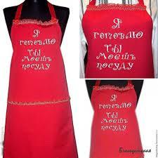 """Купить Передник """" Я готовлю, ты моешь посуду"""" - <b>ярко</b>-<b>красный</b>, я ..."""