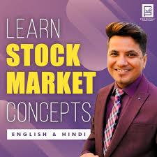 Stock Pathshala