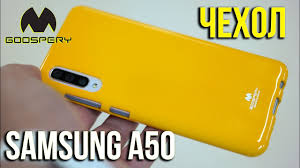Samsung Galaxy A50. Желтый <b>чехол Goospery</b> by <b>Mercury</b>. Asker ...