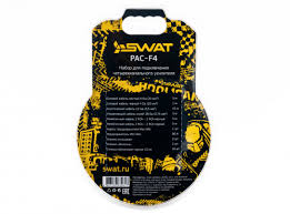 Провода для подключения <b>SWAT PAC</b>-F4
