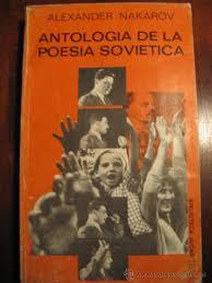 """""""Antología de la poesía soviética"""" - libro recopilatorio - publicado por ediciones Júcar en castellano en 1974 Images?q=tbn:ANd9GcTbbUOqIHOSI42nSUWFVrYDKOw9OqoNu2MKdue1n1ec5FlAps0yfA"""